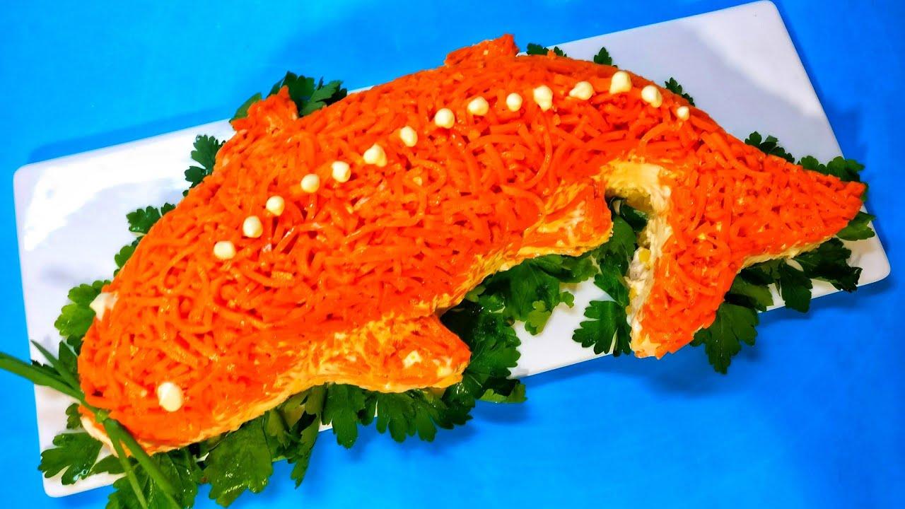ЗА УШАМИ ТРЕЩИТ! НОВОГОДНИЙ САЛАТ. ГЛАВНОЕ БЛЮДО на Новый Год 2020, праздничный стол. В форме рыбы