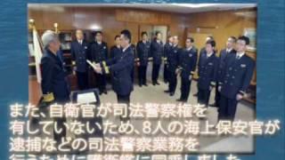 国旗の重み 海洋国家日本の海賊退治 第一集