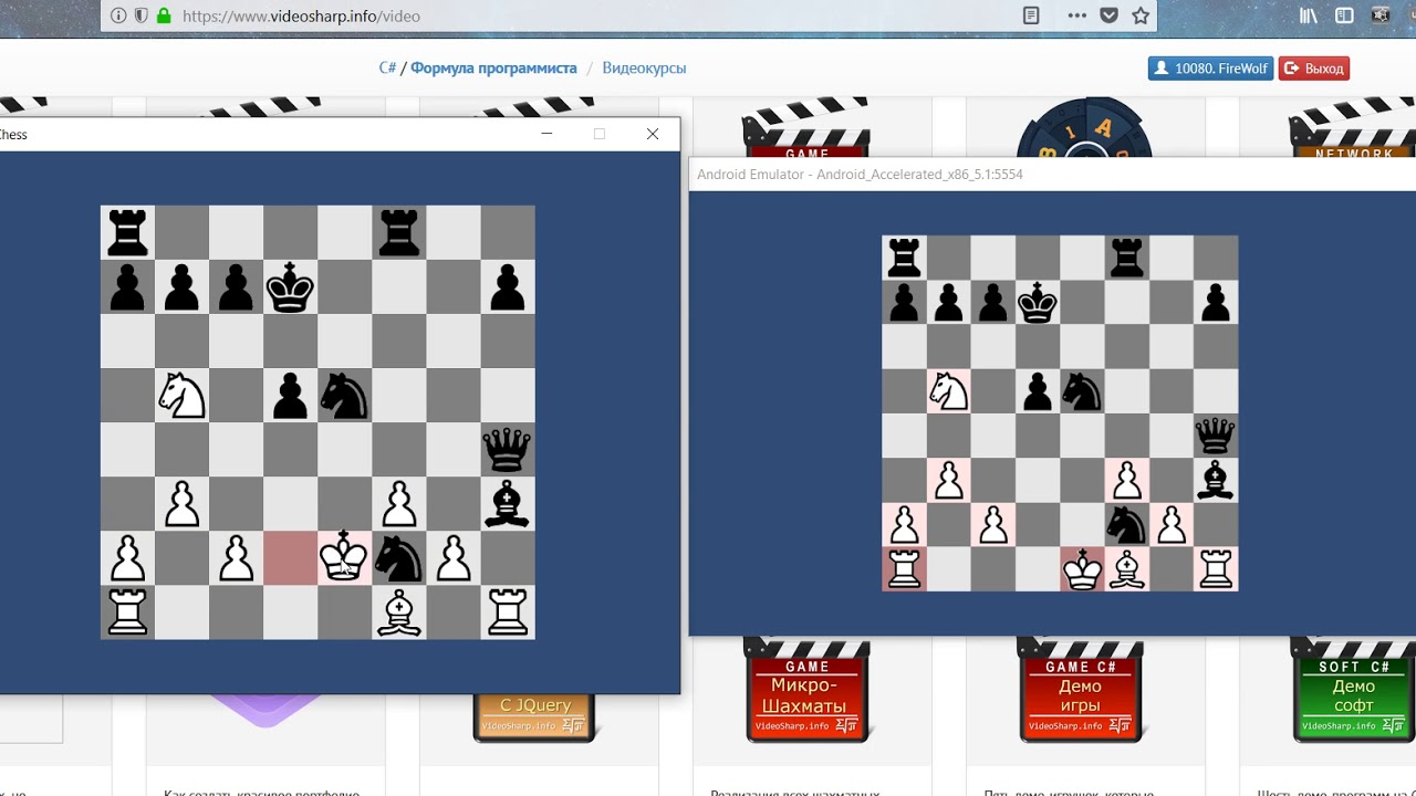 Chess multiplayer on Unity through a web server
