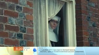 """""""Это Кино"""". Выпуск от 13.12.2013"""