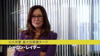 MAJOR CRIMES ~重大犯罪課 シーズン4 第23話