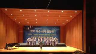 My Soul Doth Magnify The Lord - Heritage mass choir