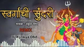Swargachi Sundari || Halgi MIX By || Dj.Rakesh In The Mix ||