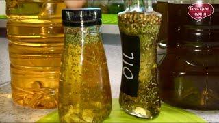 Пряное масло для салатов и маринадов. Салатное пряное Масло.