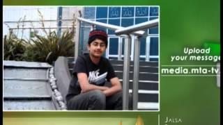 English - MTA Video Message from UK - Jalsa Salana 2012 Germany - Islam Muslim Ahmadiyyat MTA