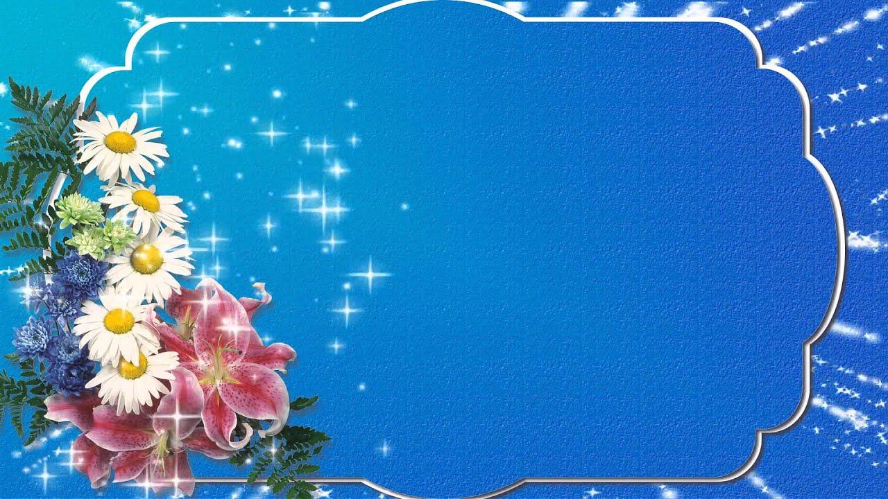Цветы, шаблоны с анимацией