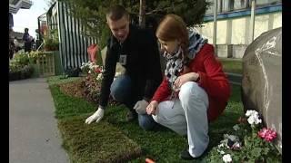 Выбираем рулонный газон - уДачные советы(, 2011-05-30T10:28:41.000Z)