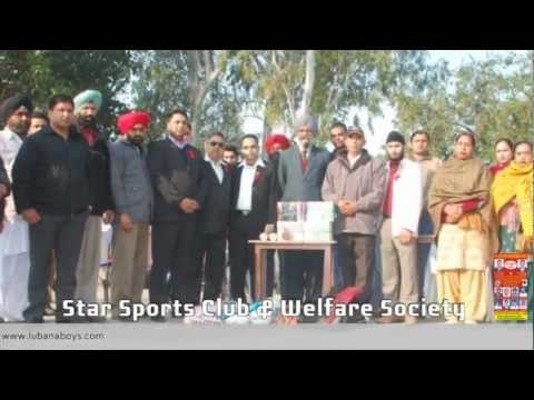 Star Sports Club & Welfare Society