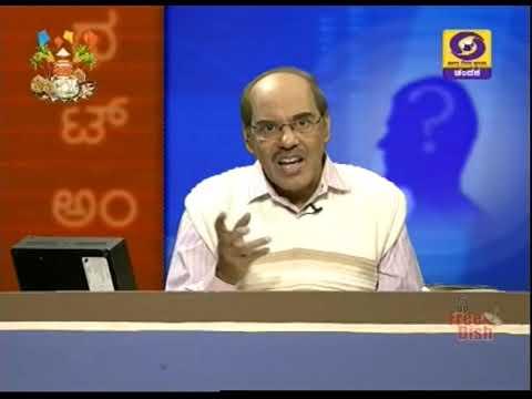 Thatt Anta Heli | Kannada Quiz Show | 15 Jan 19