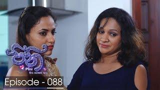 Pini | Episode 88 - (2017-12-21) | ITN Thumbnail