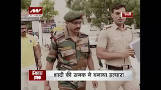 Shailja Murder Case: Major Nikhil Handa to be produced before Patiala House Court today