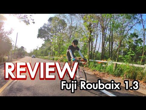 Review Fuji Roubaix 1.3 [เสือหมอบสัญชาติอเมริกา] จักรยานเสือหมอบ จักรยาน รีวิวจักรยาน