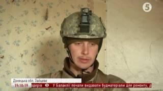 Російські бойовики не припиняють гатили по Зайцевому  є загиблі // включення