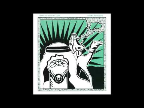"RENALDO & THE LOAF : ""Arabic Yodelling"" (original - 1983)"