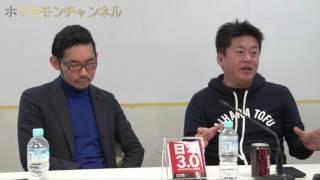 00:15 質問読み 01:03 回答 □「日本3.0 2020年の人生戦略 」→http://www...