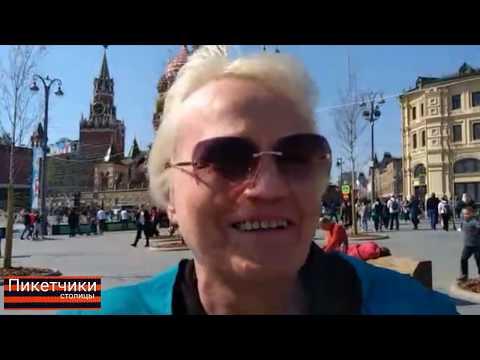 Страх-служитель сатаны! На Украине идёт гражданская война.