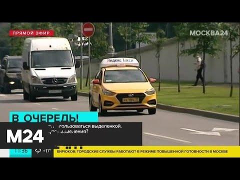 В Москве три участка \