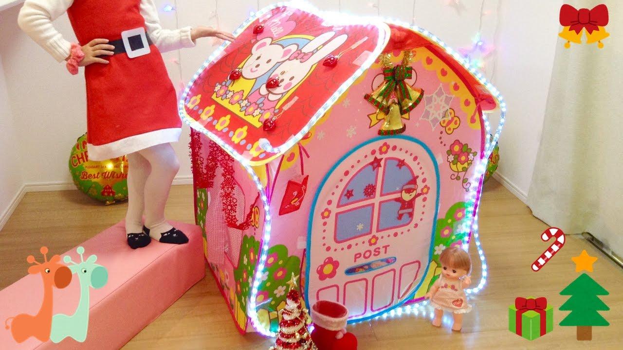 Dollhouse Christmas Lights