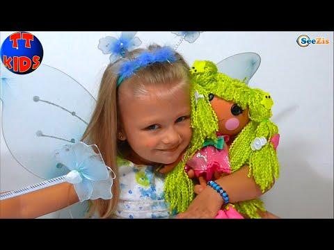 Видео: Кукла Лалалупси Волшебные Превращения от Ярославы  Doll Lalaloopsy Loopy Hair Butterfly  VLOG