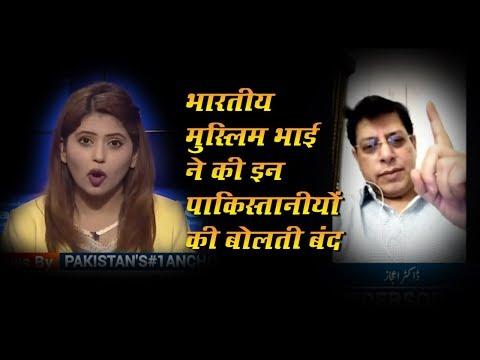 भारतीय मुस्लिम डॉक्टर