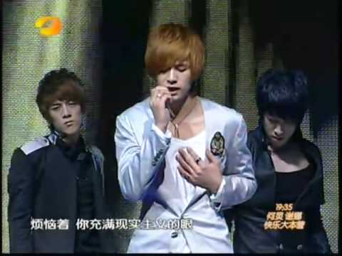 [HQ live]HIT-5 Say u love me again@节节高声