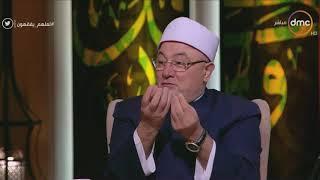 لعلهم يفقهون -الشيخ خالد الجندي يوضح سبب ذكر اسم النبي إبراهيم قبل لفظ الجلالة في سورة البقرة