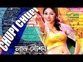 khulnawap.com - Bangla Movie Song | Chupi Chupi | ft Bappy & Misti || by Tausif & Kona | HD1080p |  Love Station