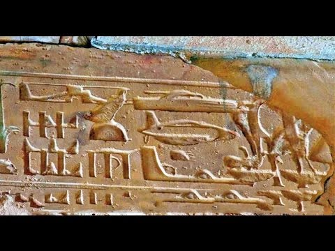 Did ancient egyptians have technology like helicopters and