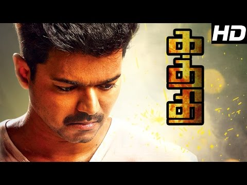 Kaththi Tamil Movie | Kaththi Mass scenes | Vijay Mass scenes | Vijay Best Mass scenes | Vijay Mass