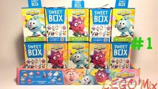 Р N39 - Нові СВІТ Бокси ''СМІШАРИКИ'' Новинка 2015 (blind boxes Sweet Box Smeshariki) #1