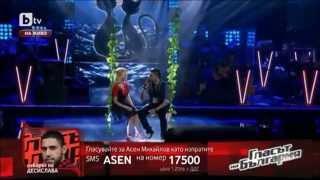 Асен Михайлов - Gipsy Song - Гласът на България