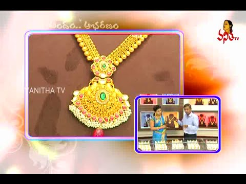 Widest Jewelry Collection of Designer Necklace Sets   Andham Abharanam