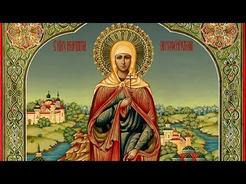 Великомученица Марина (Маргарита) Антиохийская. ДЕНЬ ПАМЯТИ: 30 ...