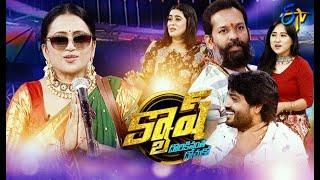 Cash | Baba Master,Poorna ,Honey Master, Bhanu Master | 29th August 2020 | Full Episode | ETV Telugu