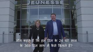 Jeunesse Founder Hindi Subtitle