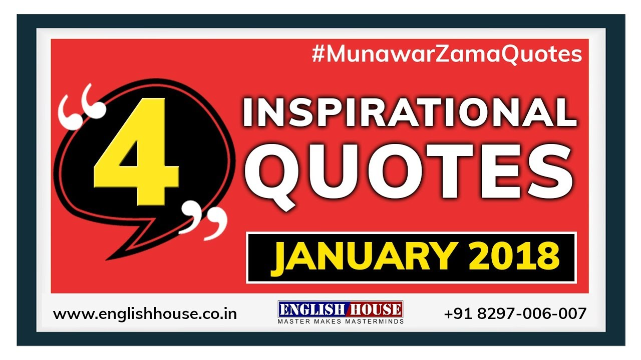 Motivational And Inspirational Quotes Of January 2018 English