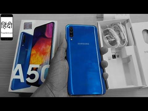 Galaxy A50 2019 4GB/64GB Blue Unboxing - YouTube