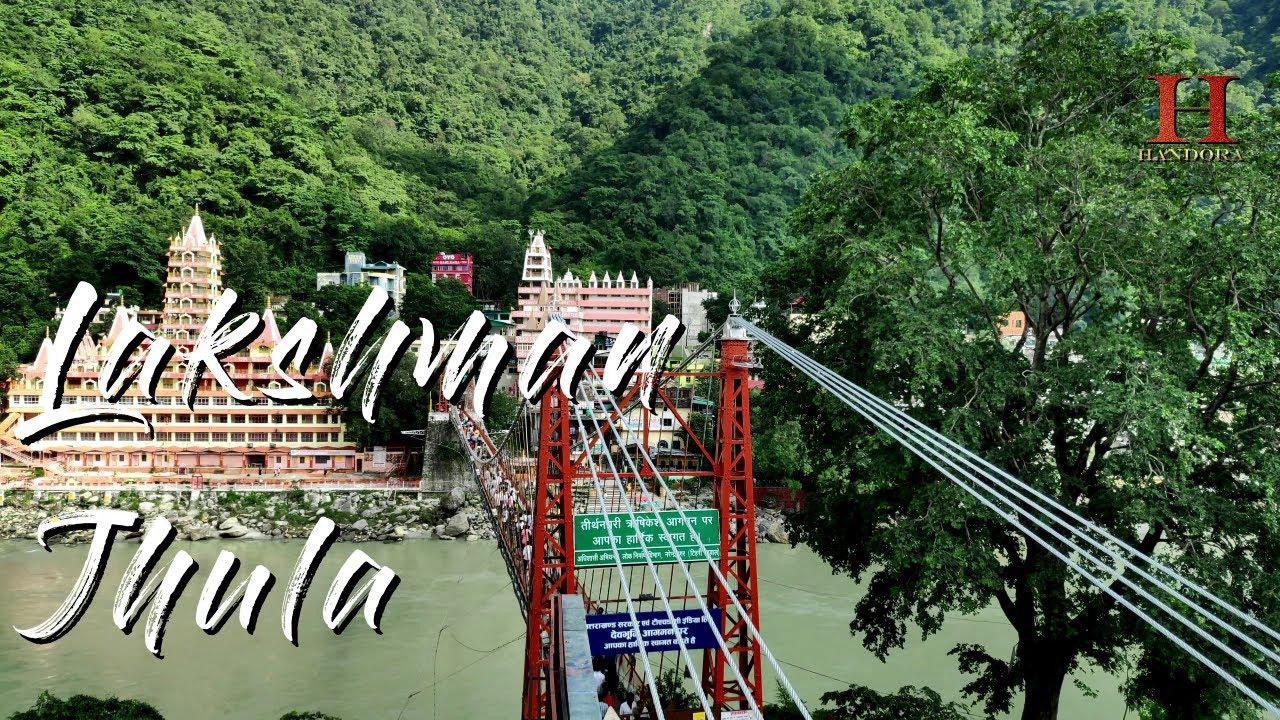 लक्ष्मण झूला ऋषिकेश - Lakshman Jhula Rishikesh - Holy River Ganga - Rishikesh - ऋषिकेश - Haridwar