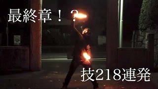 【ヲタ芸】ラブライブの曲だけで技218連発【よしおよぎ】 thumbnail