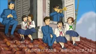 """コクリコ坂から「さよならの夏」歌詞つき """"Summer of Good bye"""" covered by Miho Kuroda"""