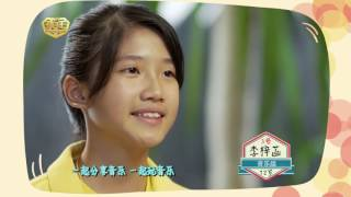 xty kids talent show s5 top 40 filler 孩子王 s5 40强短片 ep06
