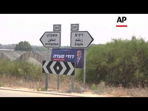 Israel shuts beach in wake of Hamas rocket attacks