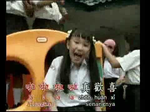 Lidya Lau Wo De Pheng Yu Cai Na Li.mp4