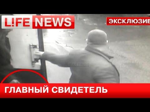 Перед отъездом Дурицкая забрала из квартиры Немцова две сумки с вещами