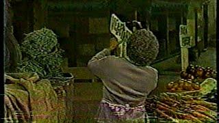 Classic Sesame Street - Grandma