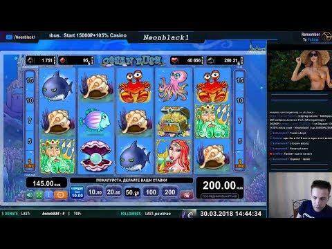 Видео Слот казино с бонусом при регистрации