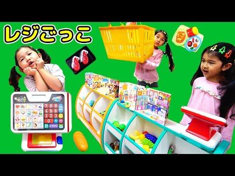 ショッピングモールでおかいもの!ピッ!とレジスター☆おもちゃ ごっこ遊びhimawari-CH