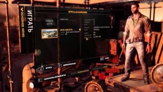 Как играть по сети в Dying Light через Tunngle