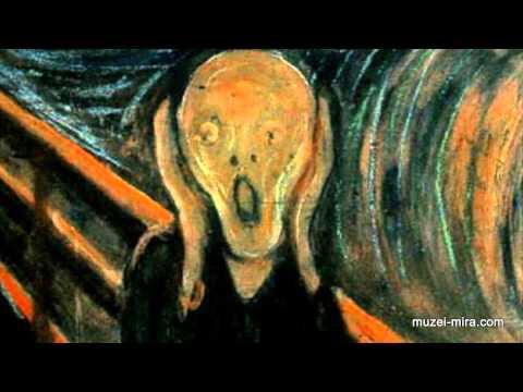 Звездная ночь Ван Гог Шедевр, картина, фото живописи