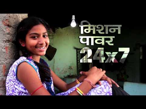 #SaalEkShuruaatAnek Achievements of NDA Govt   Bharastachar